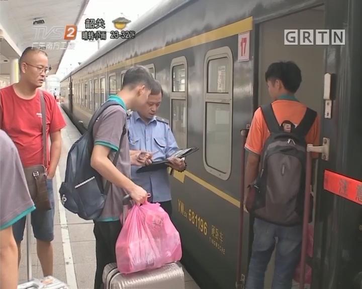 铁路暑运:暑运今天启动 广州站预计发送近9万人