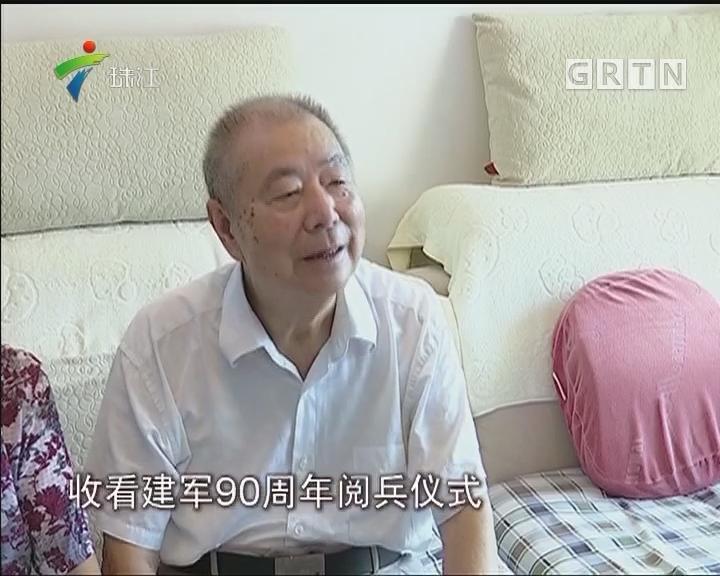 为祖国骄傲!广东各地干部群众盛赞建军90周年阅兵