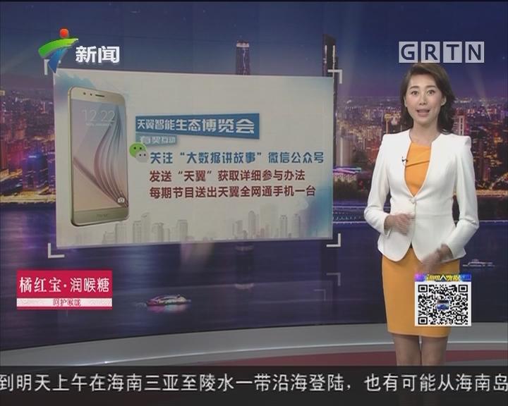 20170724互动话题