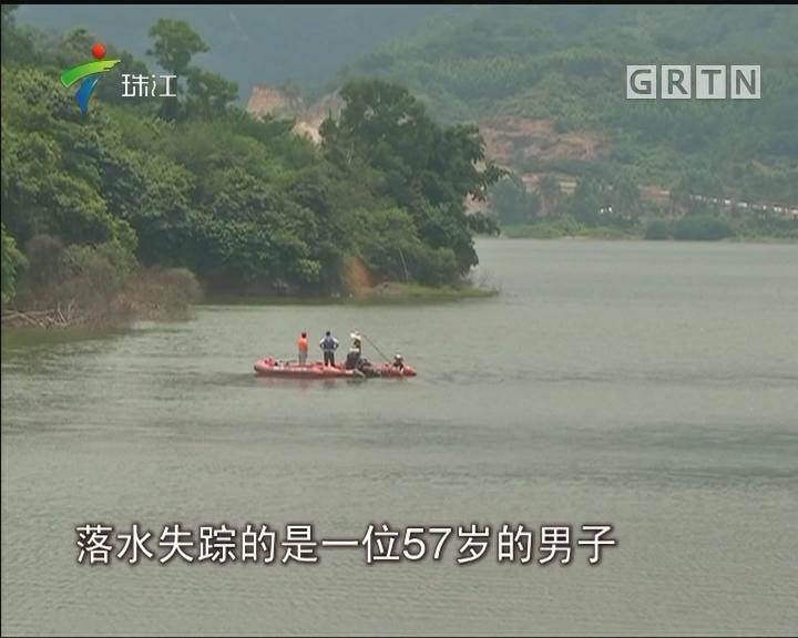 增城:男子电鱼落水失踪 70多人到场搜救