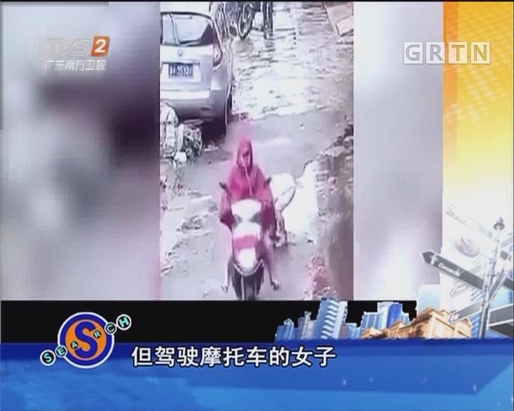 孕妇骑摩托撞倒儿童后碾压并逃逸