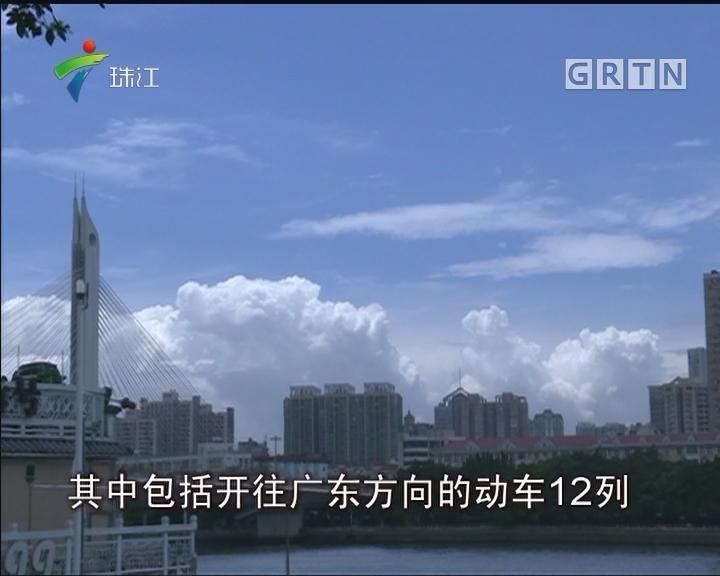 广东现今年最大范围高温 今明粤东有暴雨大风