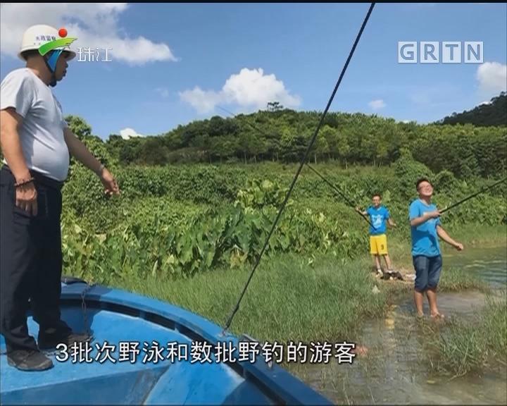 中山:水库防护网遭破坏 野泳野钓危险勿近