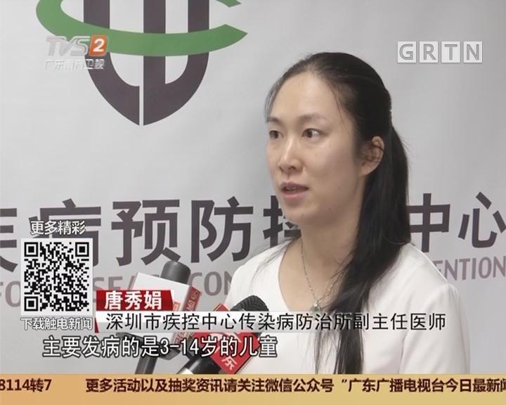 深圳:流行性腮腺炎深圳半年报告四千多例