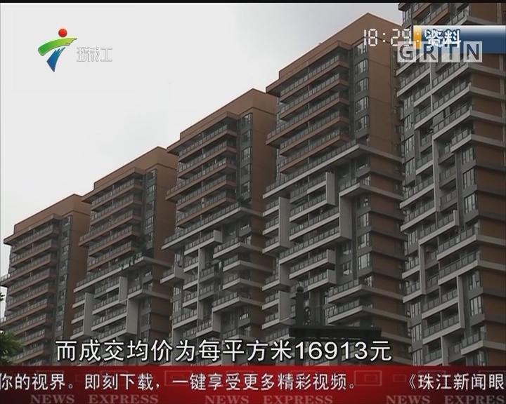 广州上周一手楼成交突破2500套 环比增九成