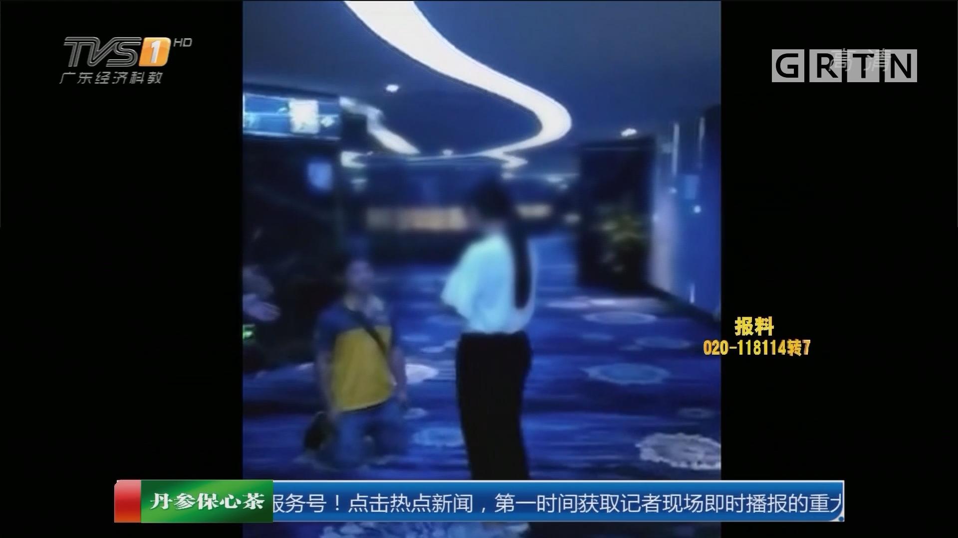 广州海珠:快递员派错件 竟被逼下跪?