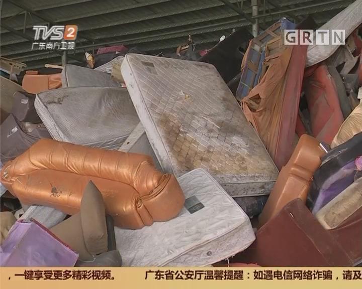 广州白云区:大件家具回收站 月处理800吨家具