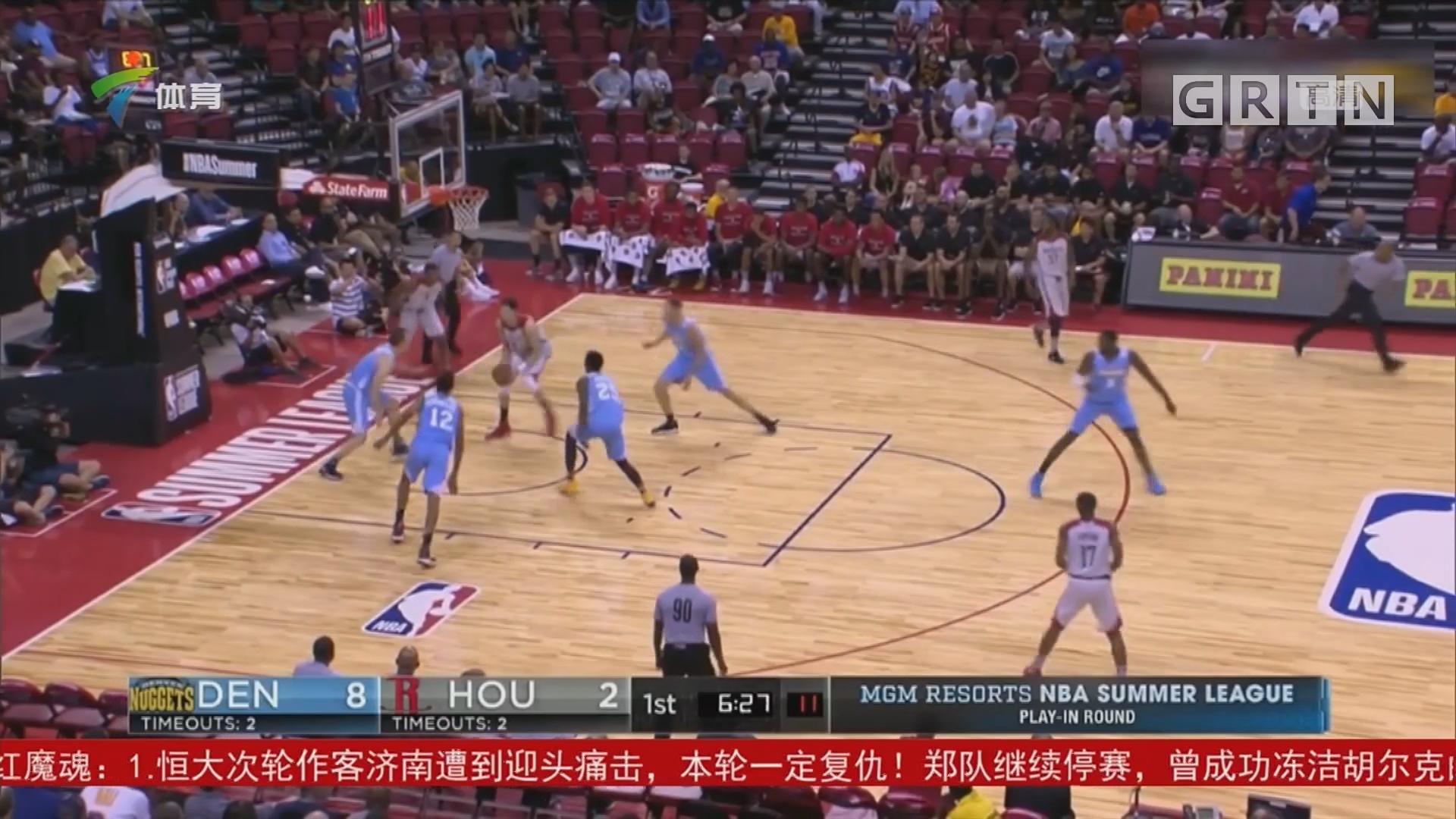 NBA夏季联赛:火箭不敌掘金 周琦4分3板1盖帽