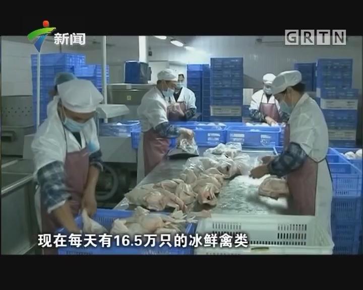 [2017-07-01]权威访谈:供港食品的跨境之旅