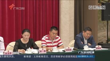 省人大常委会召开代表建议督办会议