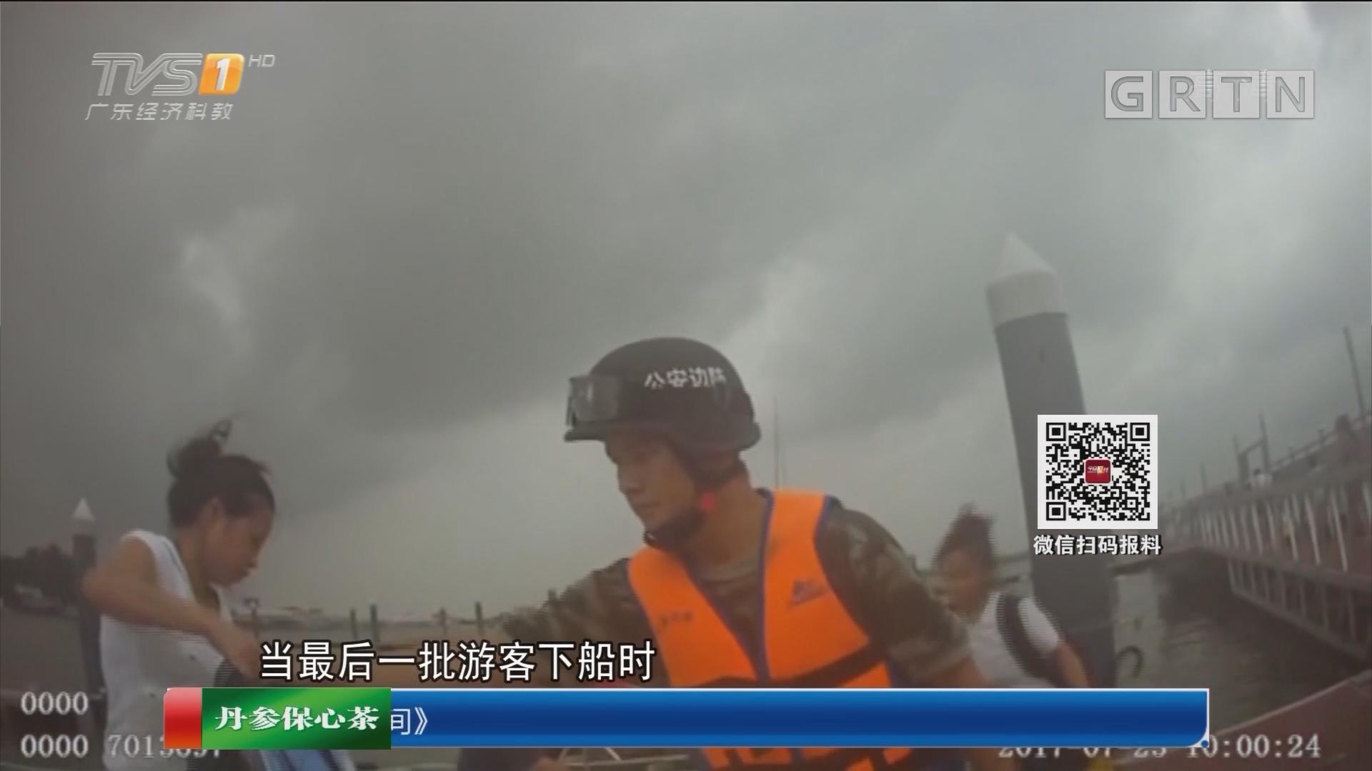 珠海:43游客被困海岛 边防官兵登岛救人