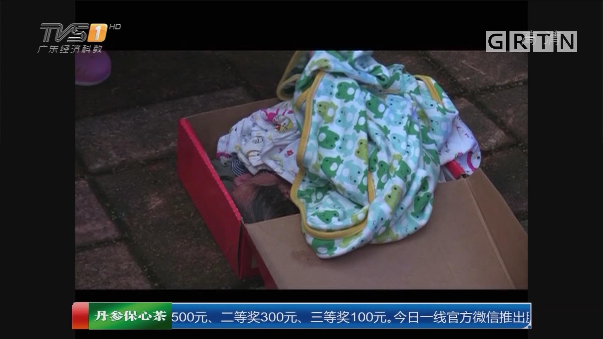 梅州:鞋盒装弃婴 警方介入调查