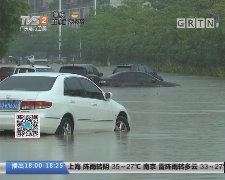 西江洪峰:第一波洪峰安全过境佛山