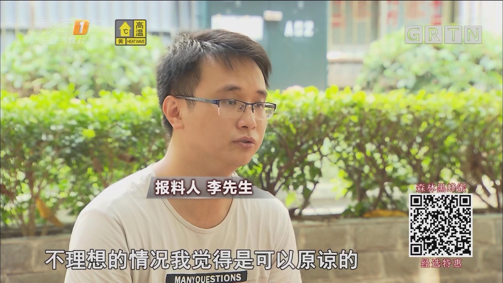 广州男遭连环骗 没了工资还背债?