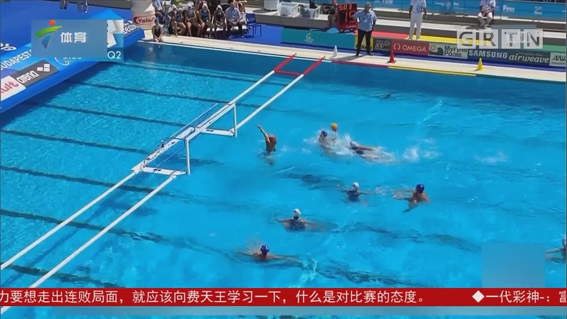中国女子水球队首战告捷