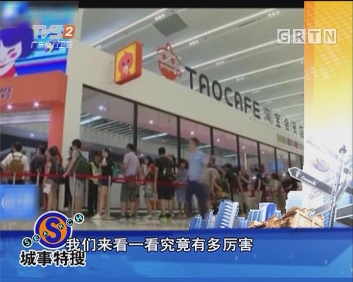 无人超市时代来临