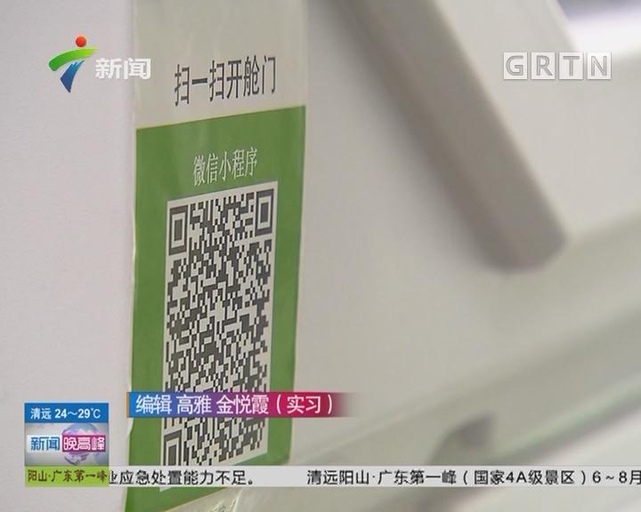 共享床铺:北京上海共享床铺被叫停