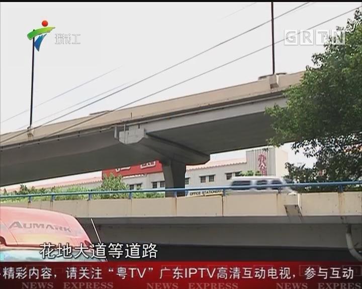 """广州主要道路桥梁进行""""微改造"""""""