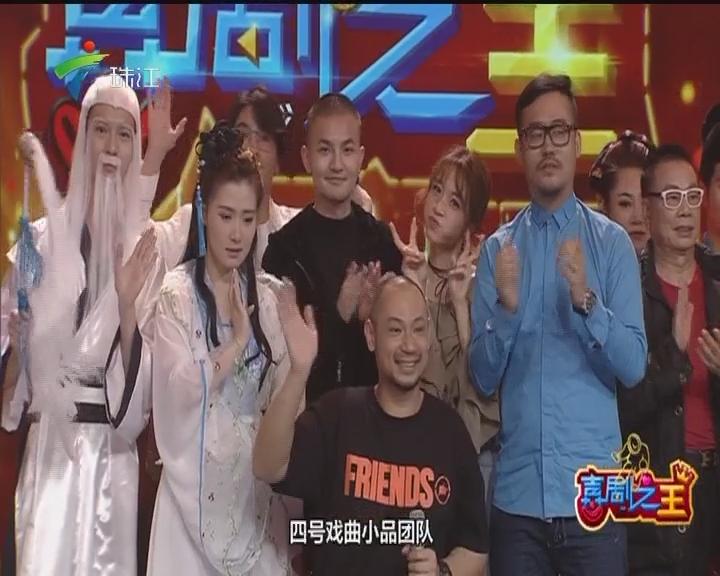 [2017-07-29]喜剧之王:阳台有扇门