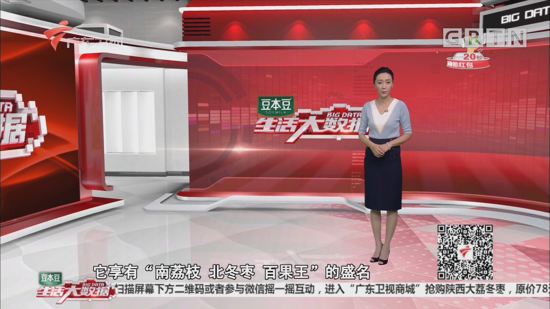 大荔冬枣 天然无公害 快来抢购吧!