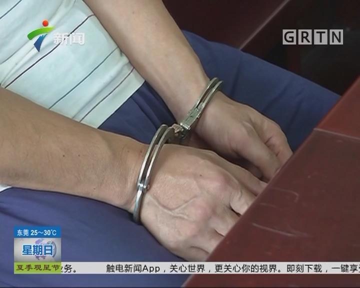 惠州:男子驾考帮人作弊终成阶下囚