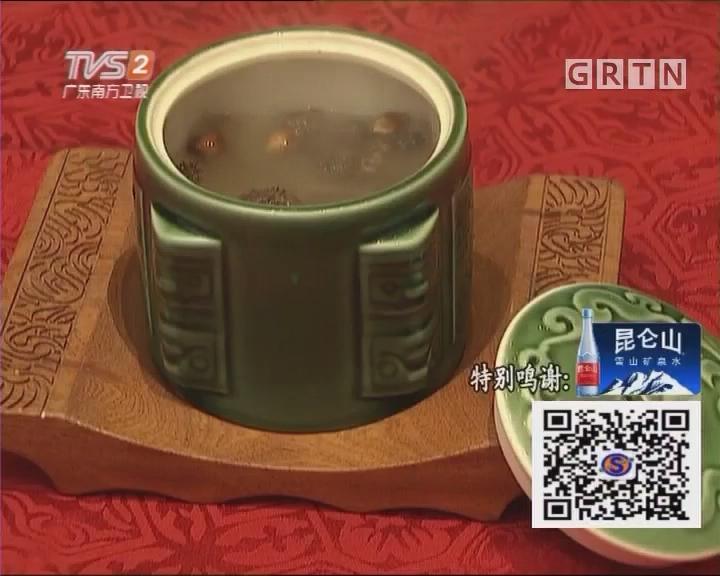沙蔻化湿汤