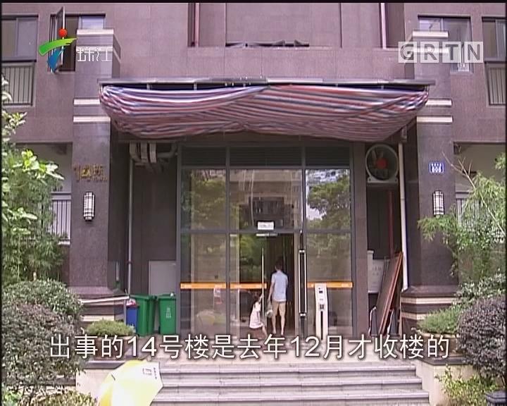 广州:小区门口天花板下坠 险砸伤人