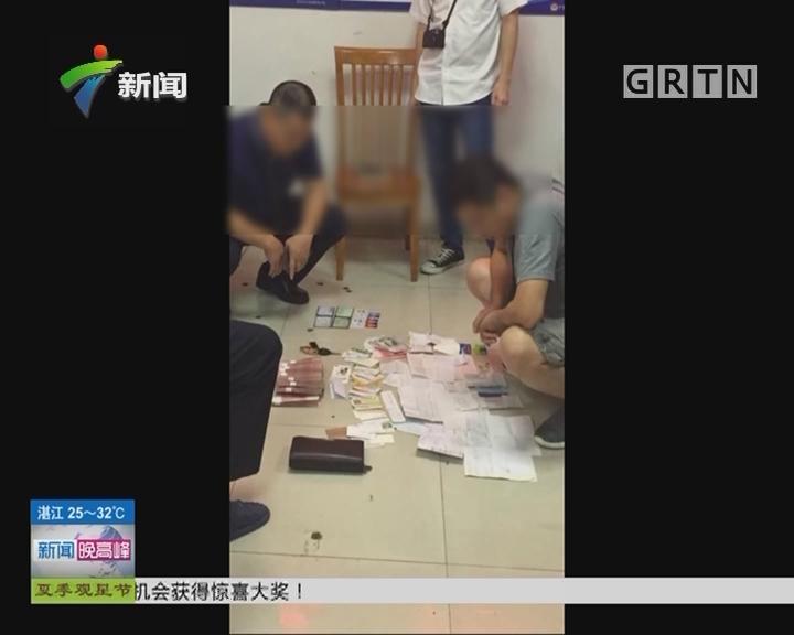 深圳:男子谎称能办学位 11名家长被骗80万