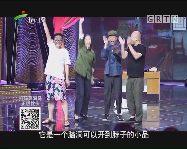 外剧演员组队杀到戏剧之王,正面PK香港队