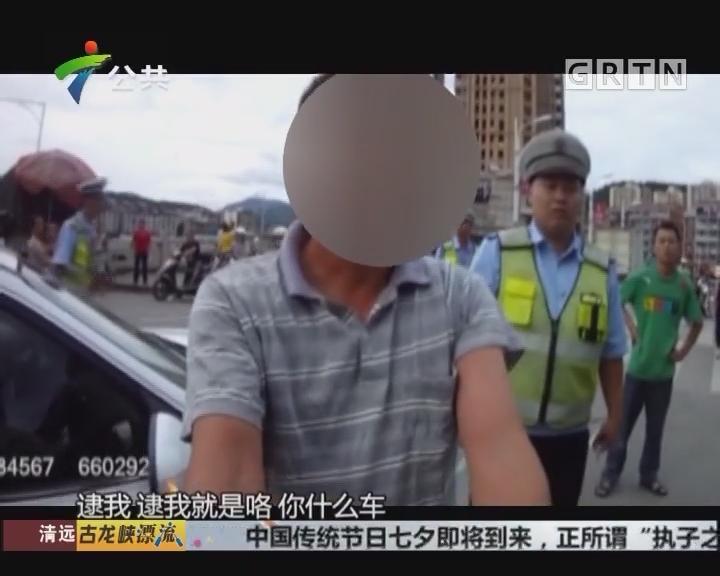 民警盘查中 男子突然弃车跳河