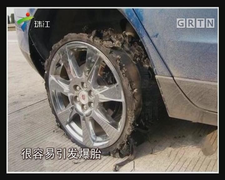 广东百地高温预警 行车须防爆胎