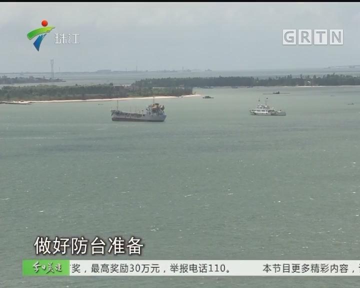 今年第四号台风 或将登陆海南省