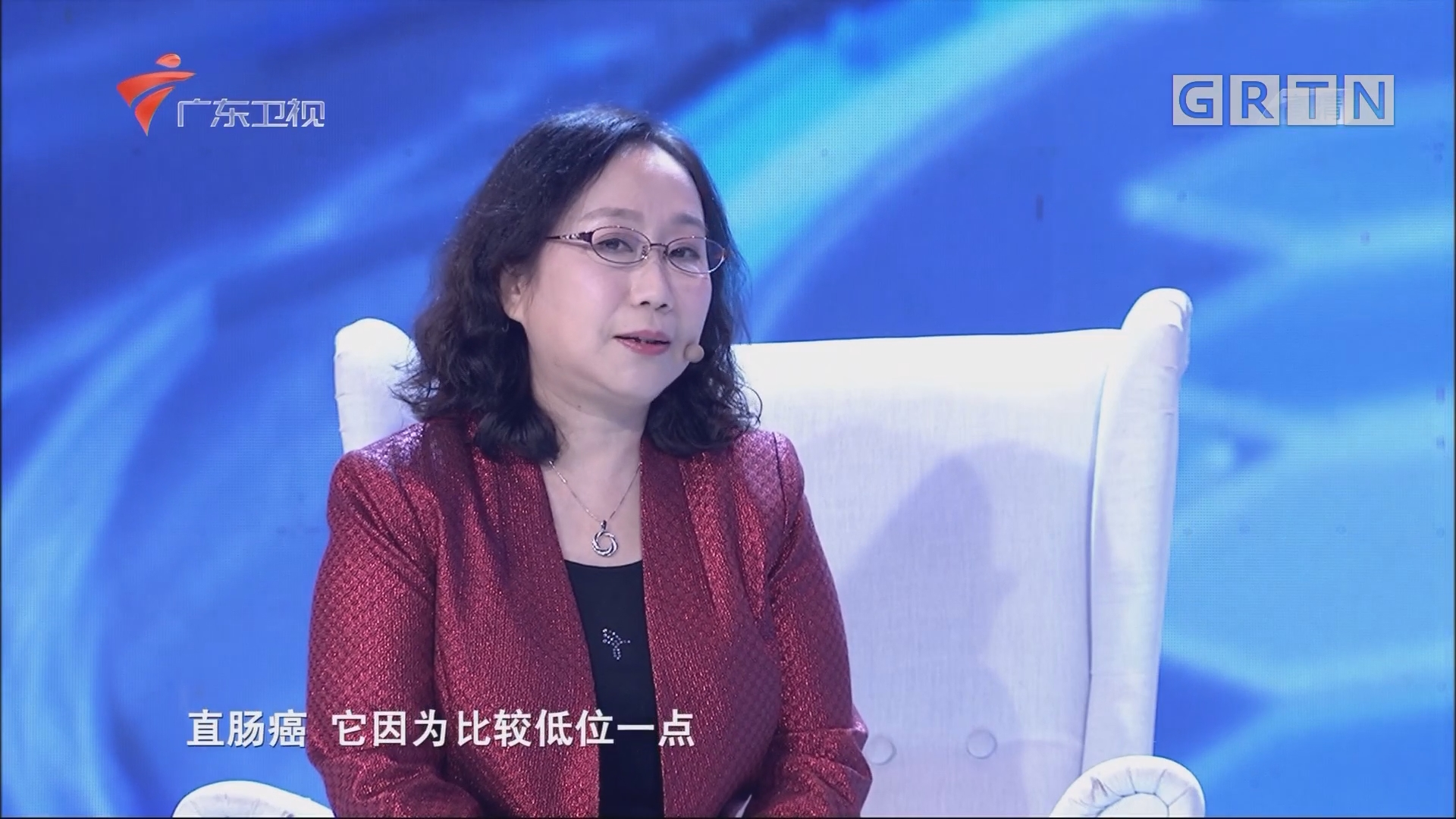 [HD][2017-07-07]健康有道:容易被忽视的三大肿瘤苗头
