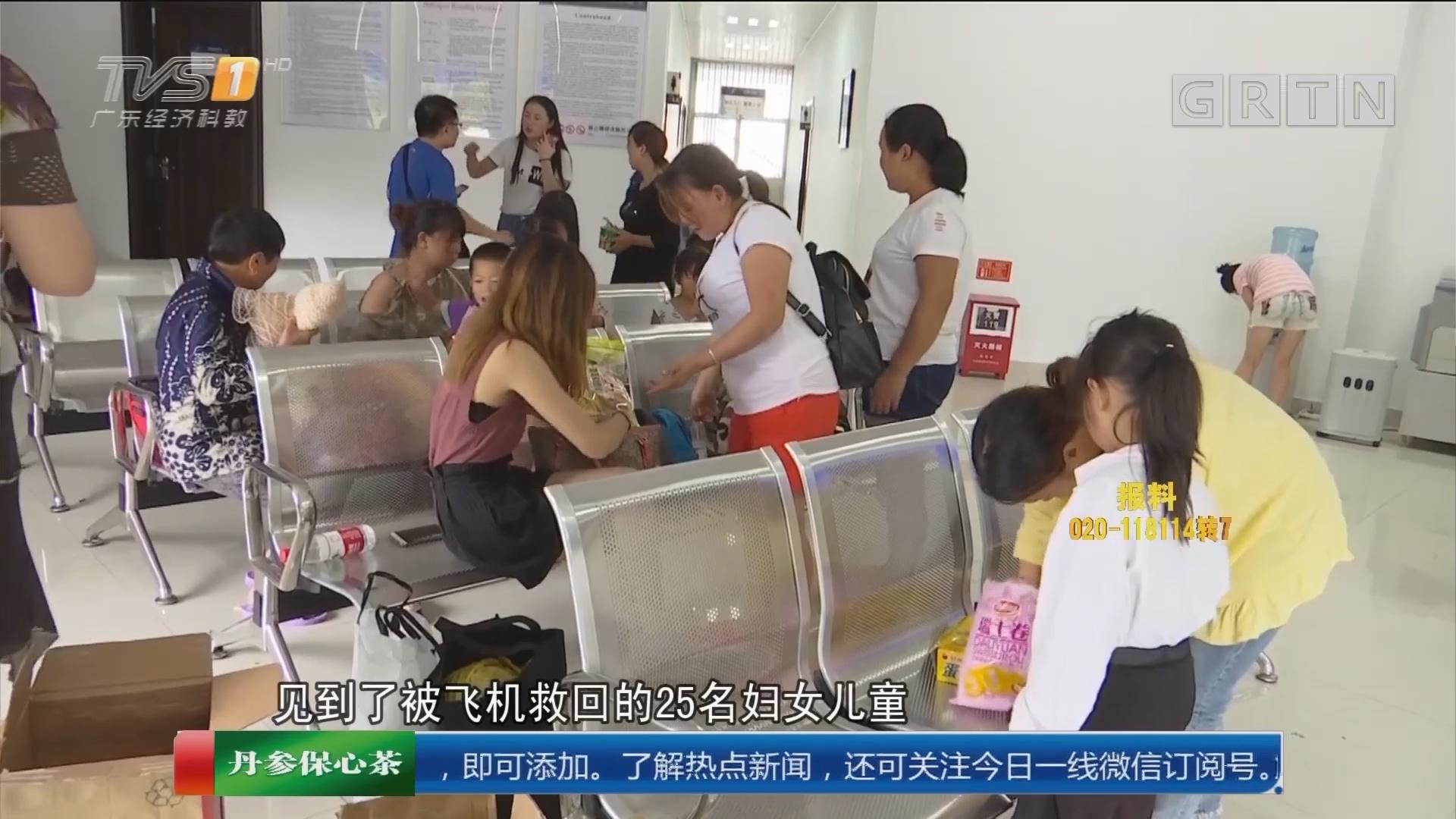 阳江南鹏岛:40多人被困荒岛 救助飞行队极速营救