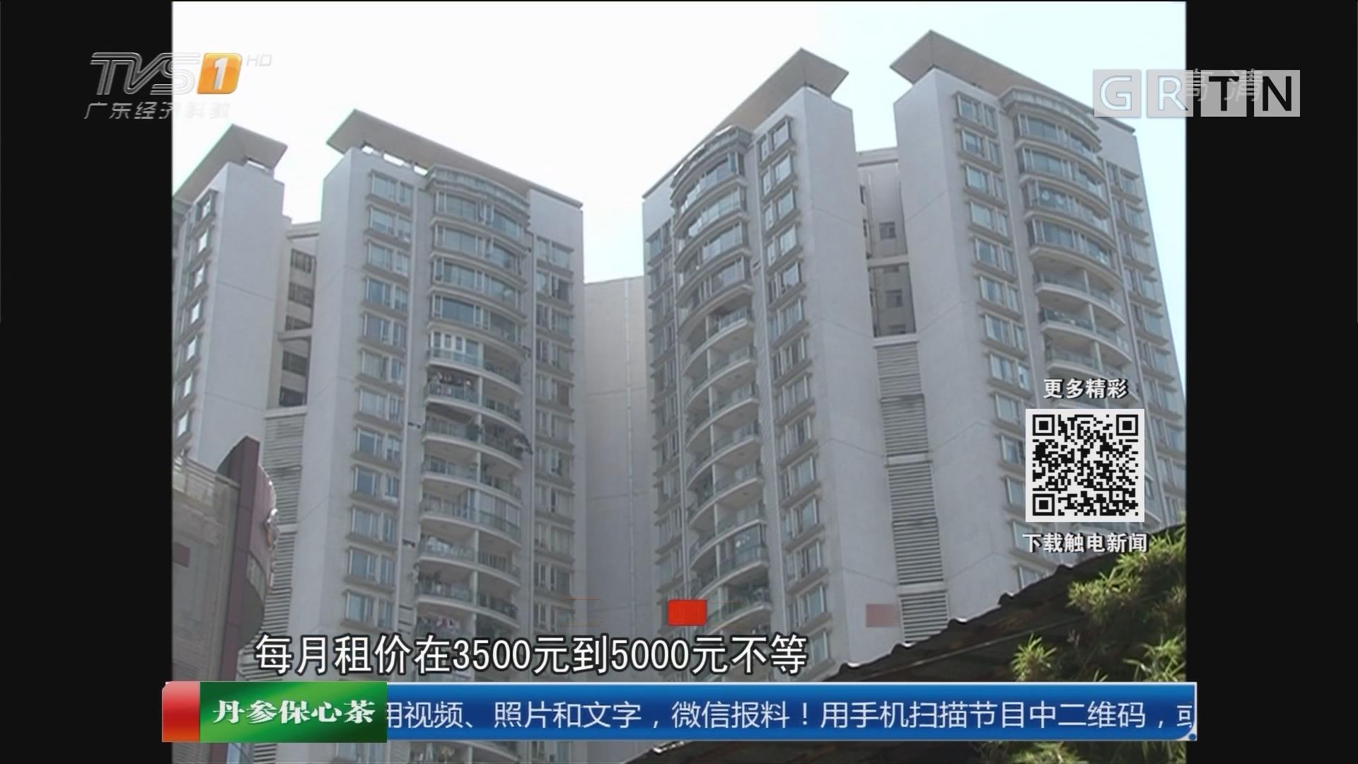 广州:细则未出 学位房租金暂无变化