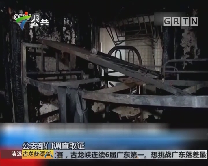 出租民房发生火灾 嫌疑人被抓