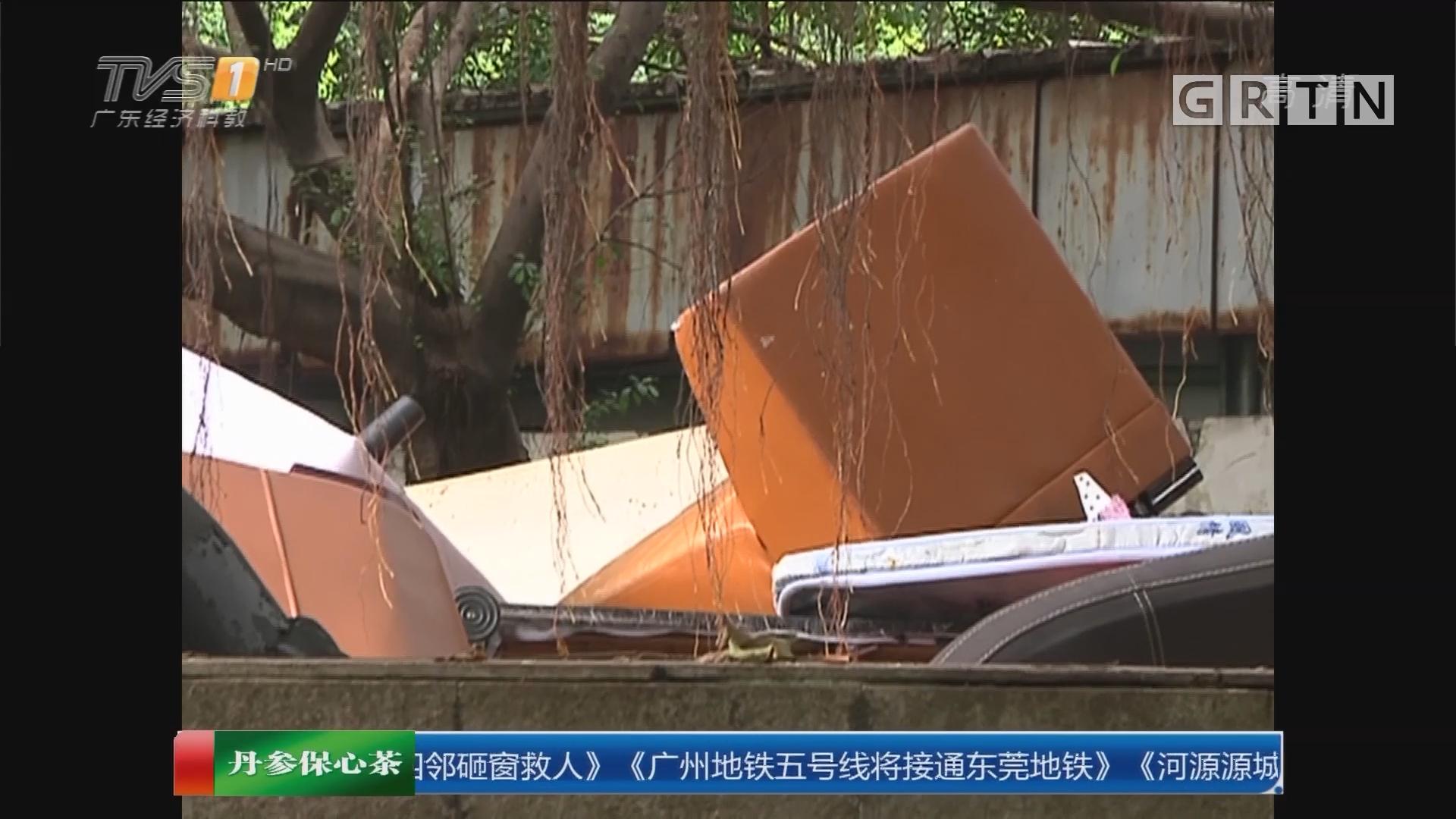 广州:废旧家具处置难 业内:需政府扶持