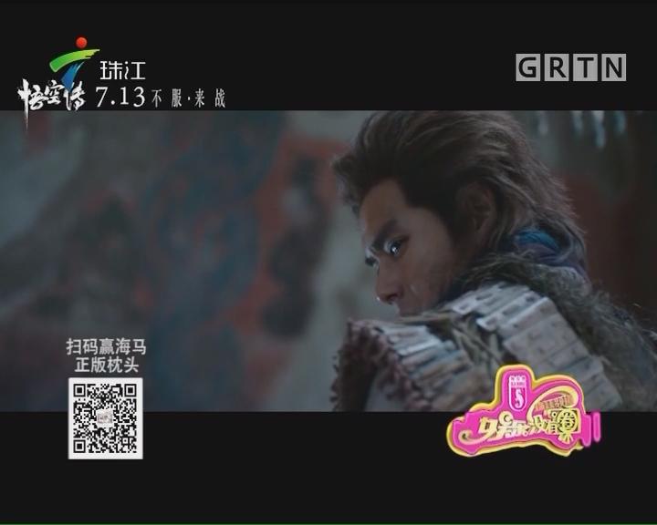 杨幂景甜刘亦菲彭于晏,谁能暑假档称王