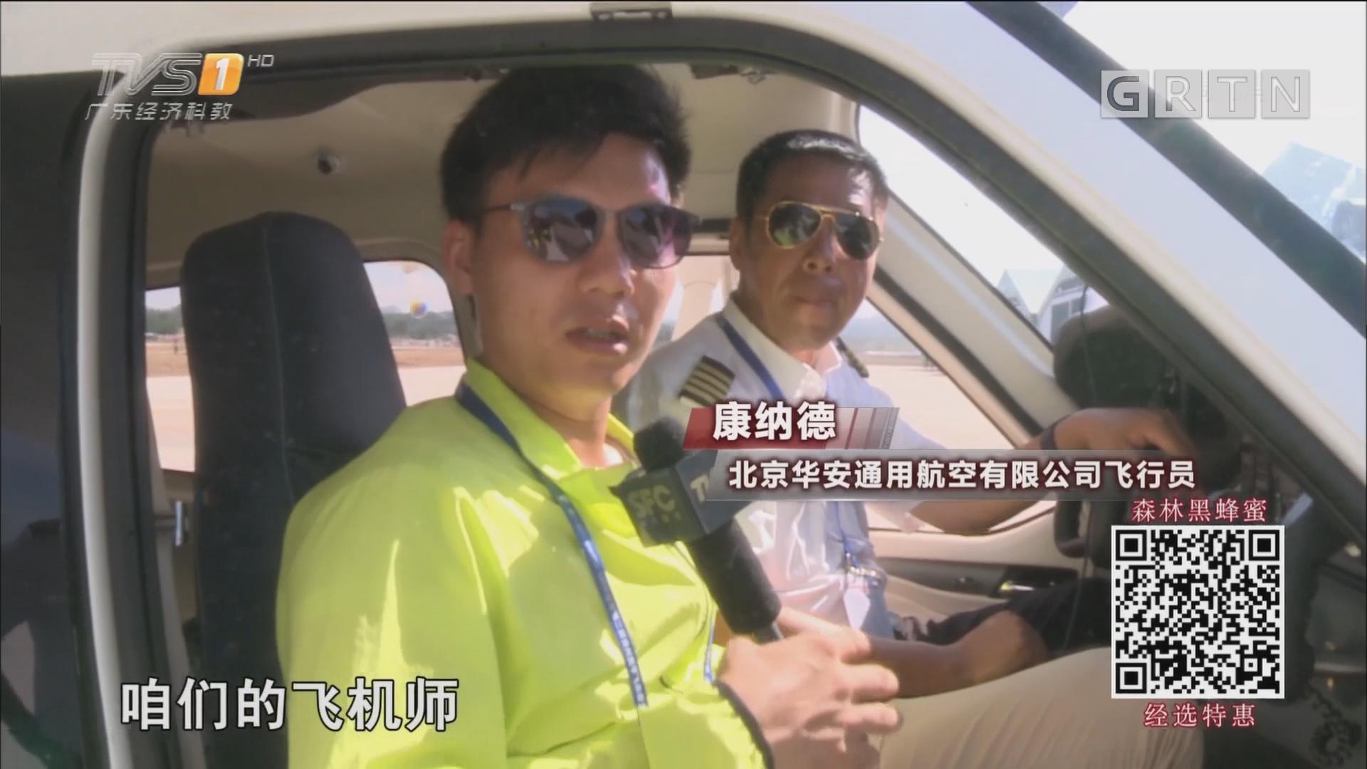 飞来者大会:南财记者体验商务教练机