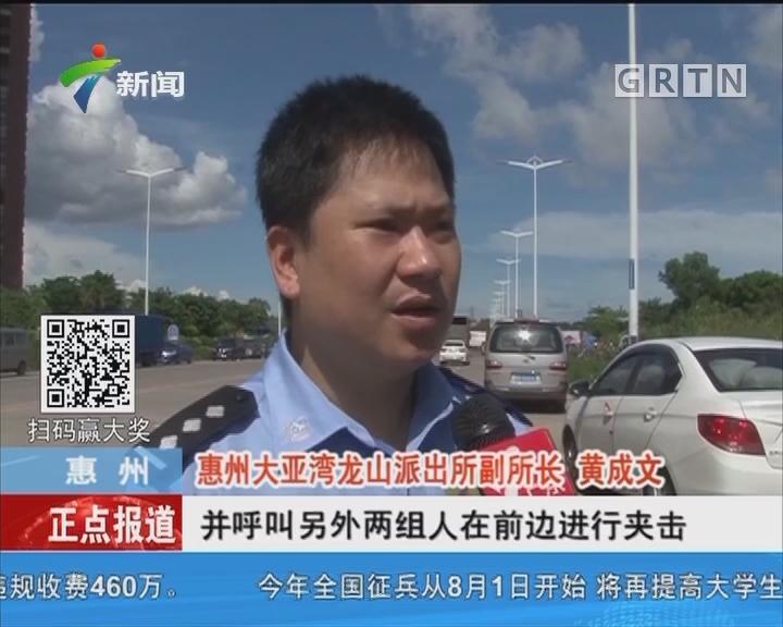 惠州:疯狂偷车贼开车对撞拒捕一人落网