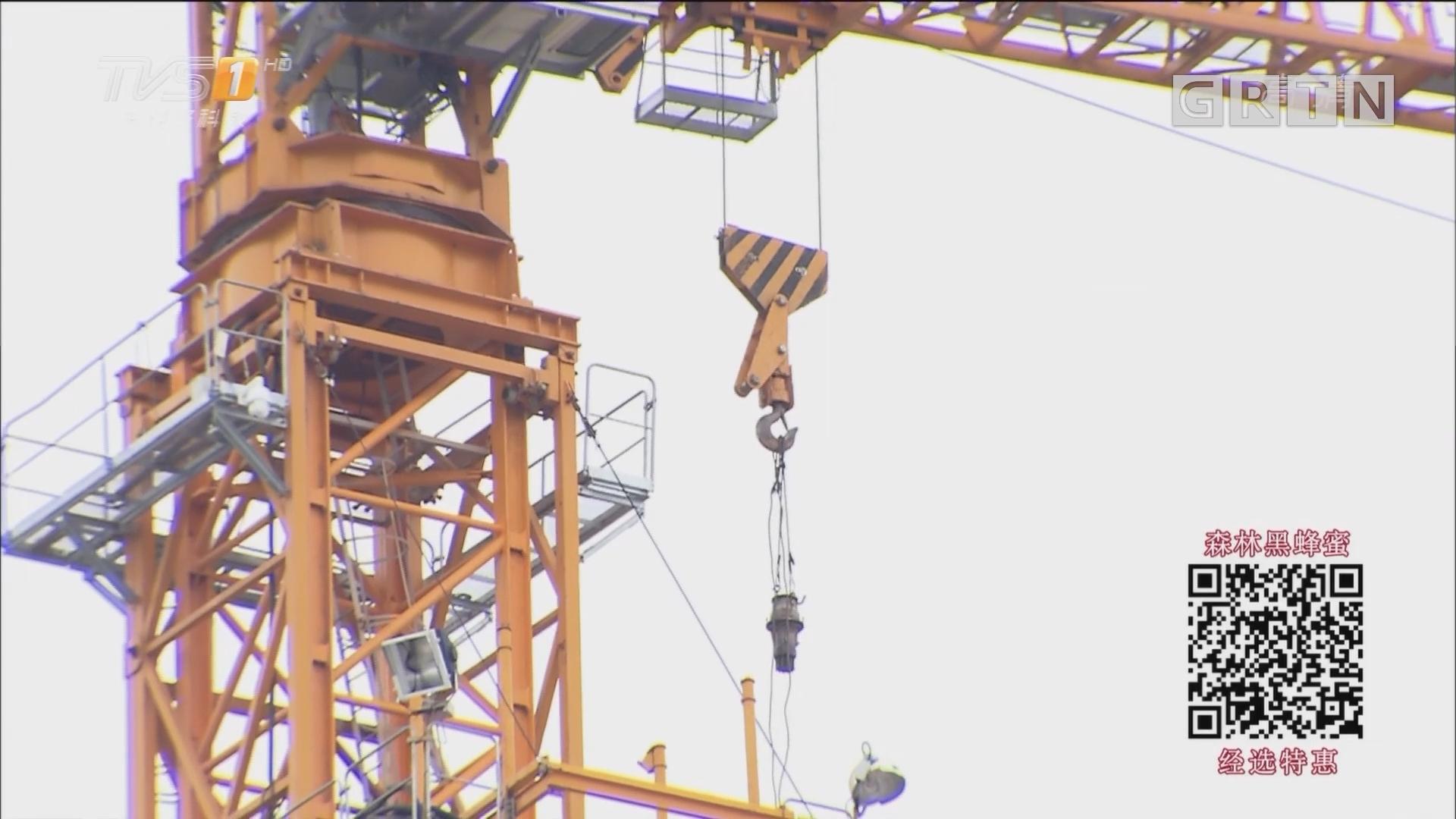 南方塔吊电路图