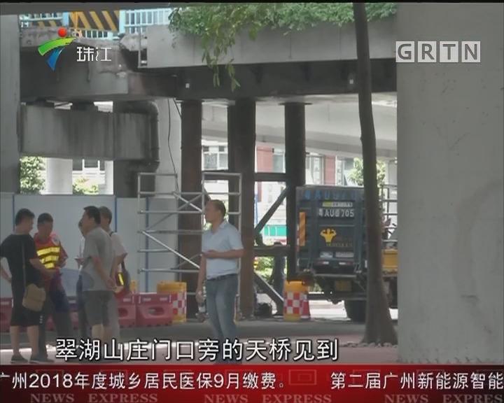 新闻追踪:黄埔大道被撞天桥已安装临时支撑