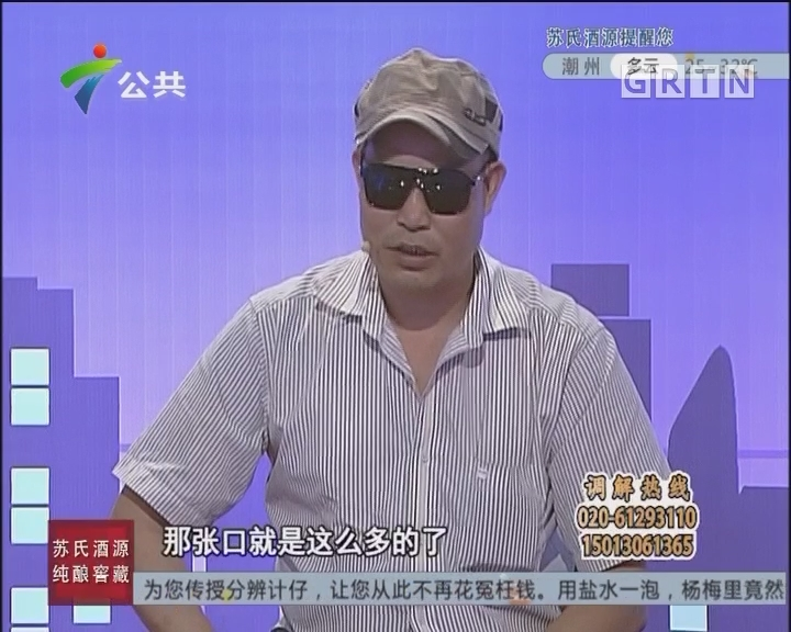 [2017-07-23]和事佬:怨天怨命还是怨自己