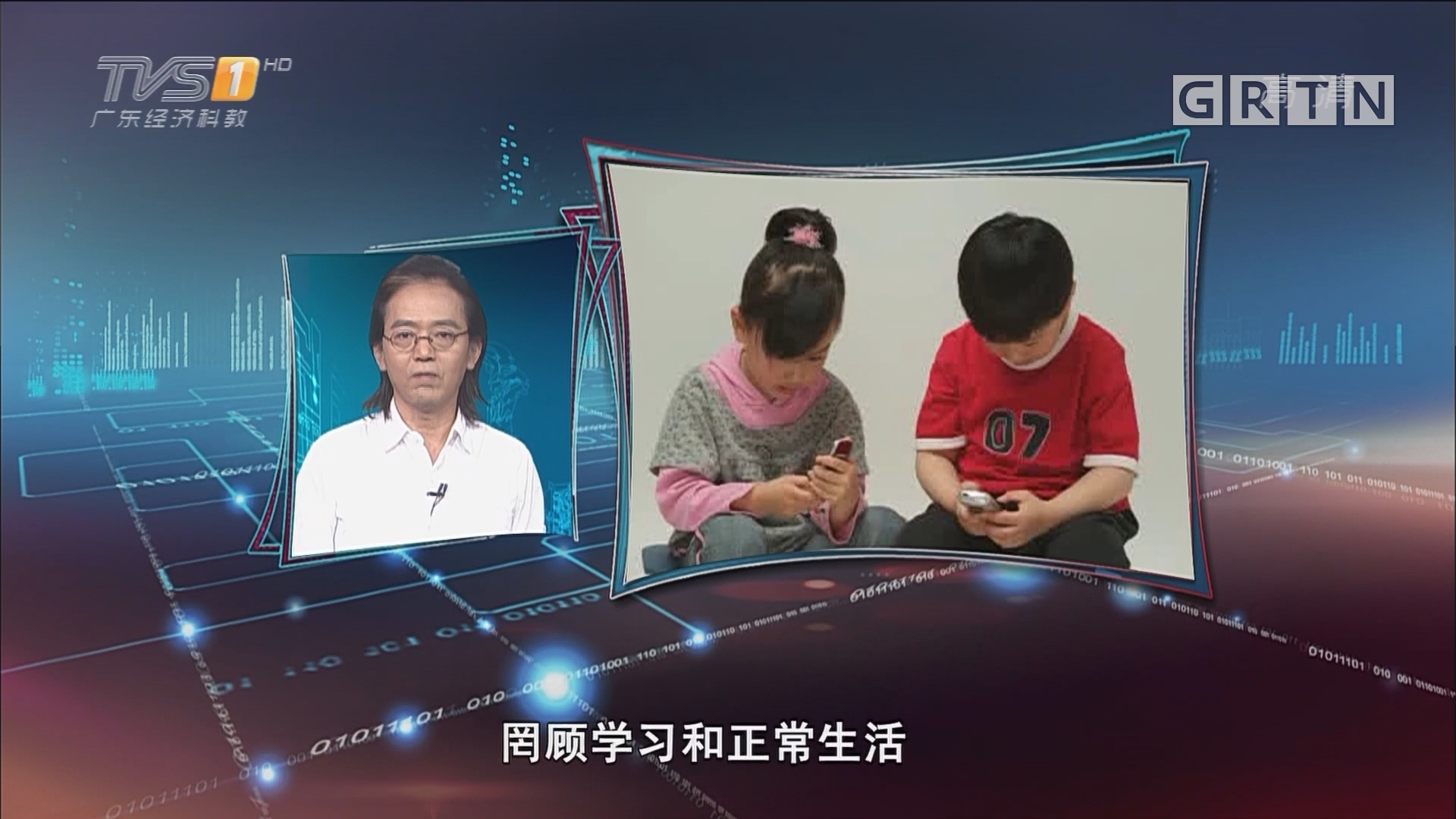 [HD][2017-07-06]马后炮:防止未成年人沉迷 手游行业必须要做点什么了