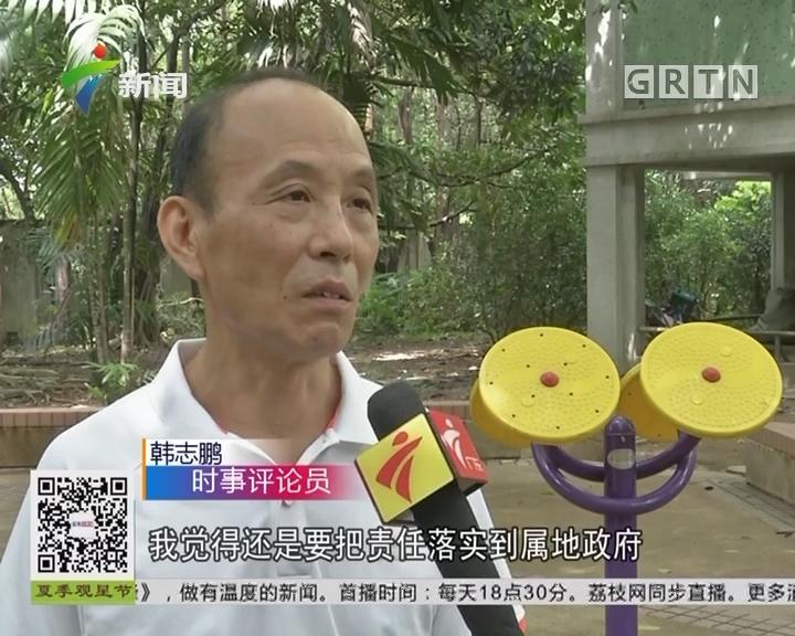 公共体育设施谁来监管 广州:公共体育设施缺乏监管 安全事故频发