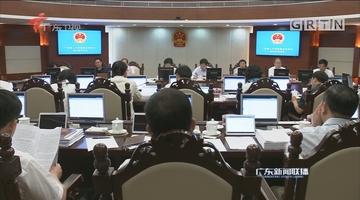 省十二届人大常委会第一〇八次主任会议召开