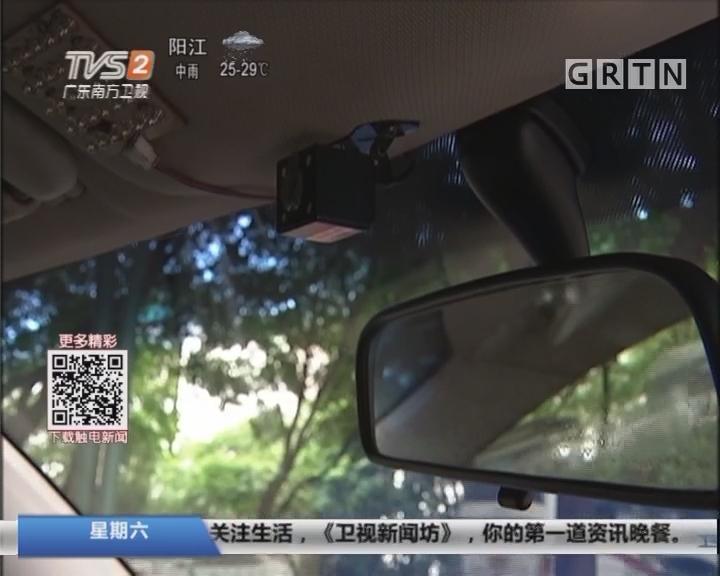 的士装摄像头:部分的士已装监控摄像头 乘客蒙在鼓里