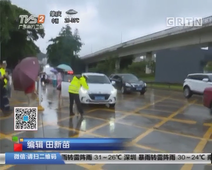深圳:今天起 黄方格违停最高罚2000