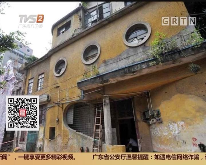 广州越秀诗书路:金陵台不唱戏 变身儿童活动中心