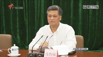 广东:坚持以人民利益为中心 全力营造良好安全环境